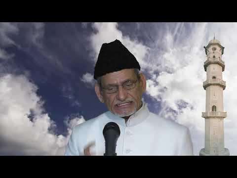 Friday Sermon 17.05.2019 - Hadhrat Abdul Ghaffar Janbah – Urdu