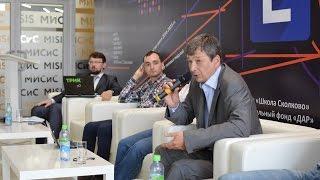 Михаил Киселев на конференции EdCrunch 2016