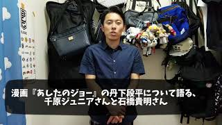 打つべし!打つべし!打つべし!! Twitter→ https://twitter.com/yasumasakoniwa?s=09 G-mail→ oniwaban1982@gmail.com Facebook→ ...