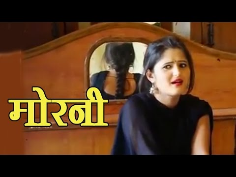 Morni - Most Popular Haryanvi Song - Anjali Raghav - हरयाणवी हिट सांग - Haryana Hits