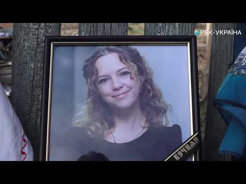 Похороны Ирины Ноздровской: прощание с убитой правозащитницей