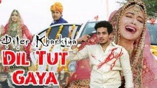 Download दिल तो टूट गया मेरा ( Dil Tut Gya ) || Diler Singh Kharkiya || Sweeta Chauhan || Love Story