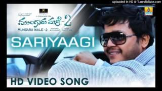 Download Hindi Video Songs - sariyagi nenapide nanage