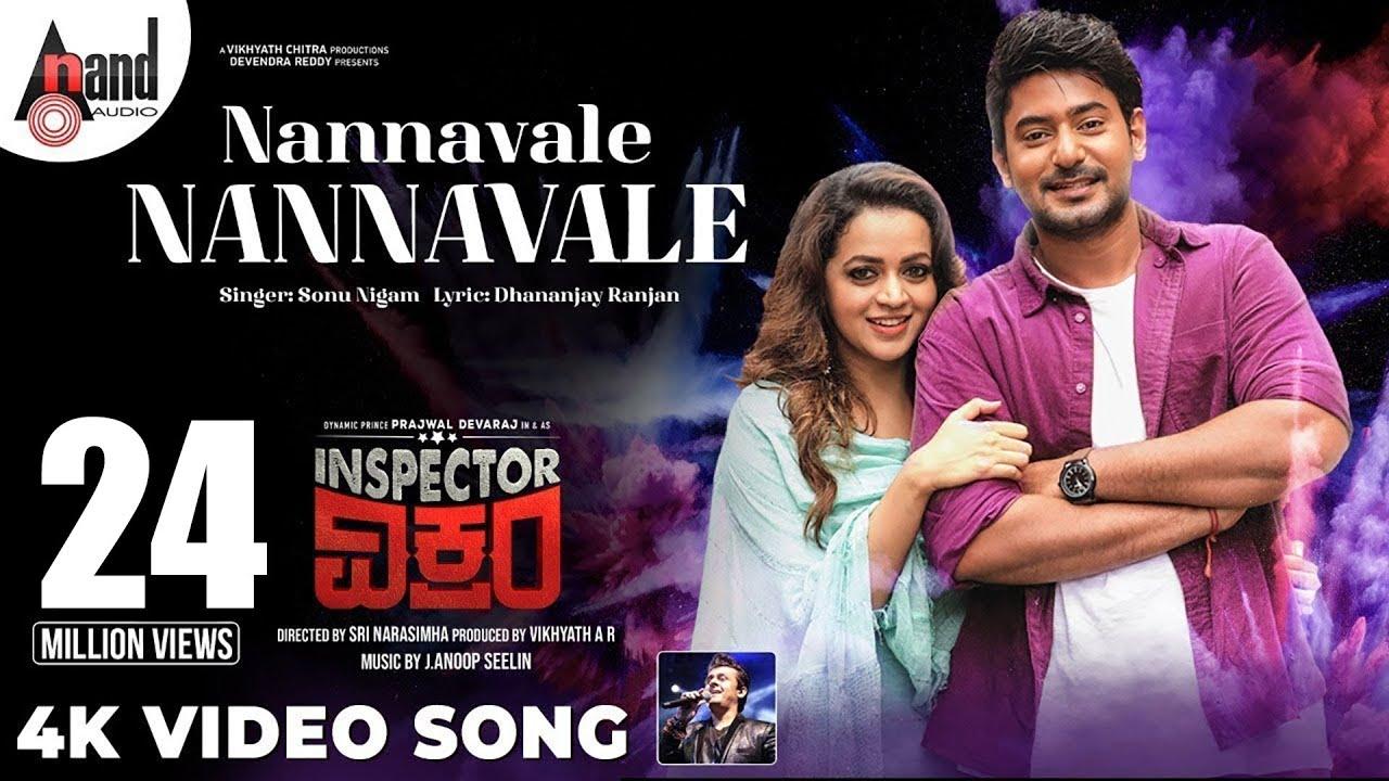 Download Inspector Vikram | Nannavale | 4K Video Song | Sonu Nigam |Prajwal Devaraj |Bhavana |J.Anoop Seelin