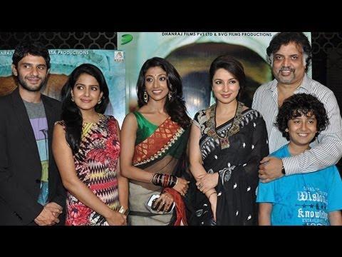 Ankur Arora Murder Case Movie Premiere !