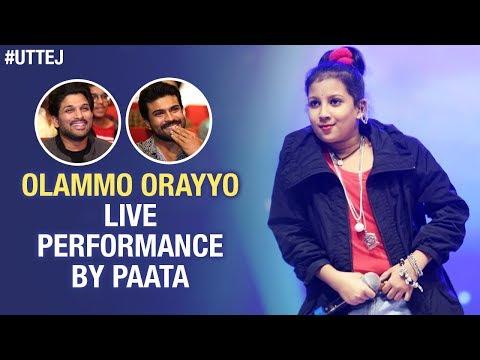 Olammo Orayyo Song Live Performance by Baby Paata   Ram Charan   Chiranjeevi Birthday Celebrations