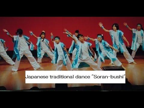 Japanese traditional  dance ソーラン節