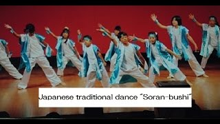 Video Japanese traditional  dance ソーラン節 download MP3, 3GP, MP4, WEBM, AVI, FLV Agustus 2018