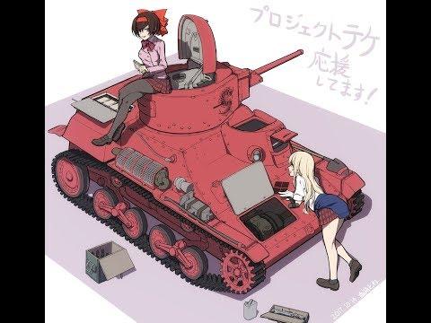 Girls und Panzer [GuP] Ribbon Warrior - Tankathlon Tournament