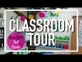 CLASSROOM TOUR 2016-2017 (3rd Grade) | A Classroom Diva