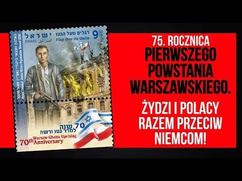 75. rocznica pierwszego powstania warszawskiego. Kowalski & Chojecki NA ŻYWO w IPP TV 19.04.2018