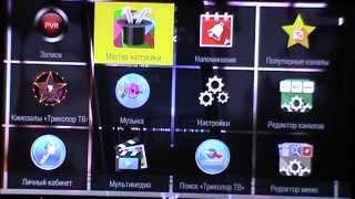 Обзор ресивера TRICOLOR TV GS B211(подключение к телевизору)(, 2015-08-04T20:04:15.000Z)