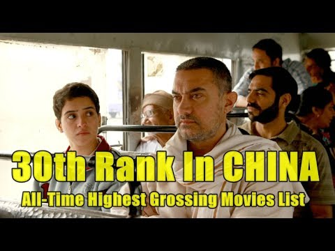 Dangal Enters Top 30 Highest Grossers of All Time In China