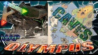 ARK: Survival Evolved пещеры на карте Olympus (моды в Арк Сурвайвал)