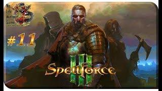 SpellForce III 11 - Подлистье Прохождение на русском Без комментариев