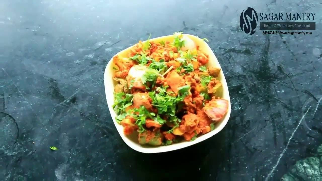 Vegetable cauliflower crispy without oil low fat and low calorie vegetable cauliflower crispy without oil low fat and low calorie option for dinner by sagar mantry forumfinder Choice Image