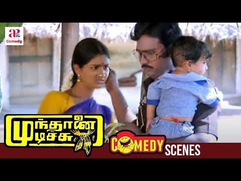 Mundhanai MudiChu - Annachi Kadai Comedy