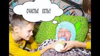 ПАПА стал МАЛЯВКОЙ))
