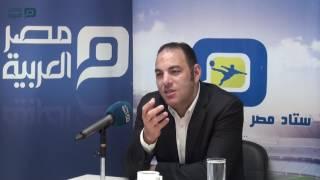 مصر العربية | أحمد بلال: الشركات الراعية تتحكم في قناة النادي الاهلي