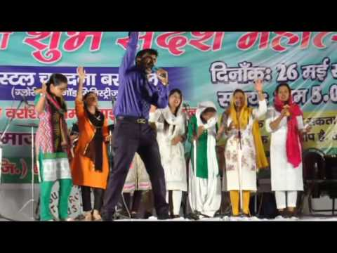 Glory Of God Ministries Dehradun, India # CHANDNA BARSWAL