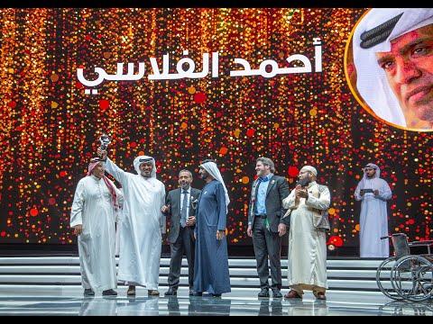 محمد بن راشد يكرّم صنّاع الأمل في الوطن العربي  - نشر قبل 10 ساعة