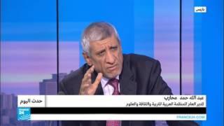 ...المنظمة العربية للتربية والثقافة والعلوم.. التنمية و