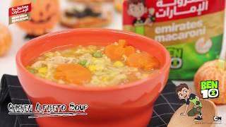 Cheicken Alfabeto Soup Eng