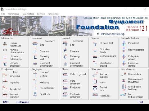 Shallow Foundation Design