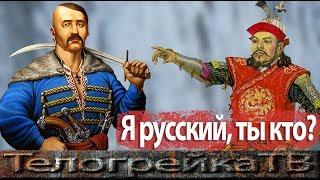 Украинский язык это диалект русского