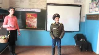 Открытый урок, посвященный 70-летию Победы 04