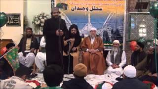 Hazoor aa Gaye hein - New Naat - Hafiz Noor Sultan Siddiqui - Mehfil e Wajdaan UK 05.01.2014