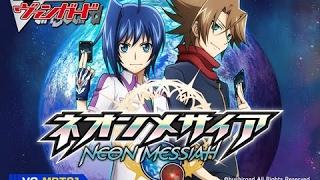 Card Fight Vanguard  neon messiah the Movie  พากย์ไทย HD
