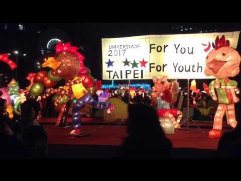 Taipei Lantern Festival  (Part 4) -Taipei, Taiwan