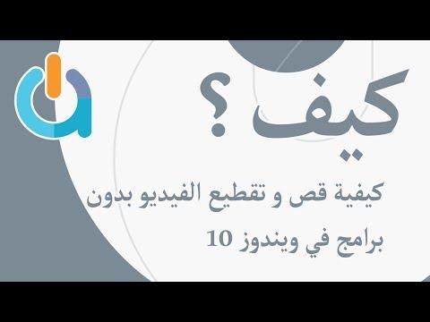 كتاب مافيا الجنرالات بالعربية