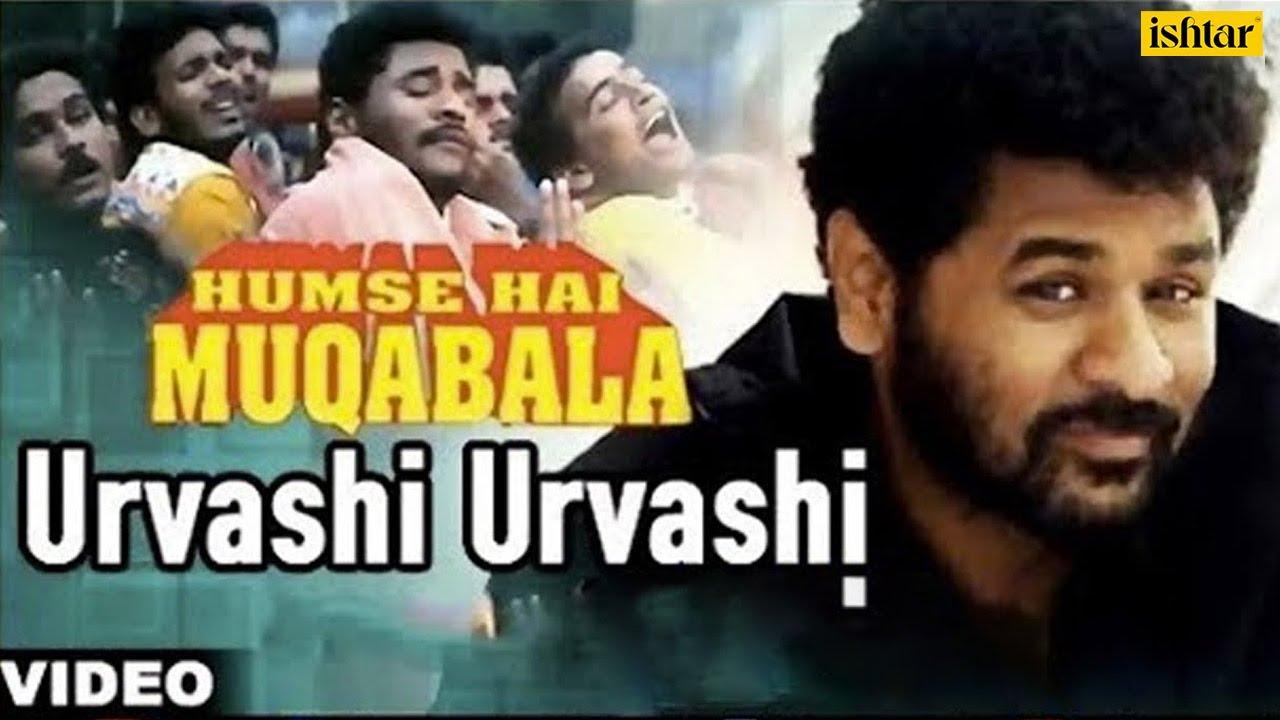 Urvashi Urvashi Lyrics from Humse Hai Muqabla | LyricsMasti Com