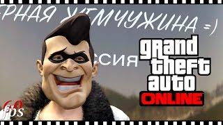 GTA 5 Online Обзор Обновления 15.12.2015 | Большие люди и другие бандиты