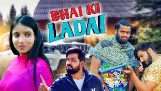 Bhai Ki ladai | We Are One | Sukki Dc