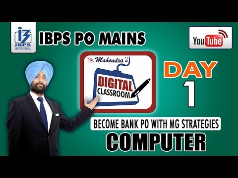 COMPUTER DAY - 1 Basic of Computer| IBPS PO MAINS STRATEGIES | #Digital Classroom |