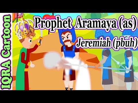 Aramaya (AS) | Jeremiah (pbuh) - Prophet story - Ep 25 (Islamic cartoon - No Music)