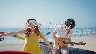 Download lagu Sudah Sudahlah Souljah Cover By Yessy Diana