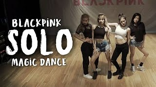 "BLACKPINK (""SOLO"") DANCE PRACTICE 