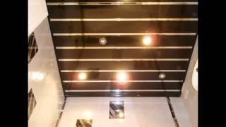 Реечный потолок.(Это видео создано в редакторе слайд-шоу YouTube: http://www.youtube.com/upload., 2013-07-23T11:29:35.000Z)