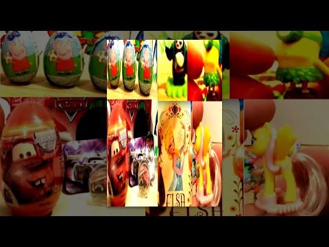 Disney Frozen Minions Peppa Pig Kung Fu Panda 3 My Little Pony Cars 139 Kinder Surprise Eggs