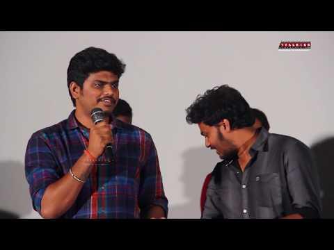 Varam Short Film Premiere Show Highlights | Ytalkies Mini Movies