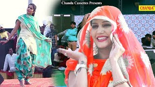 Sapna Chaudhary : जचरा कसूता पजामा कुरता  || Sapna Chaudhary New Haryanvi Song
