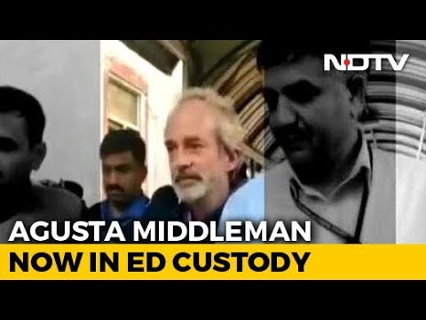 Christian Michel Sent To Enforcement Directorate Custody