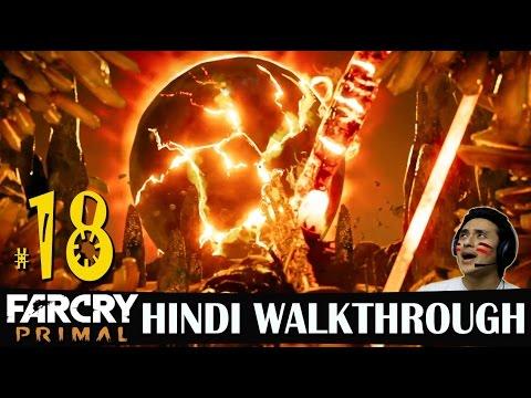 Far Cry Primal Hindi Walkthrough Part 18 -...