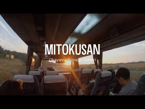 日本自由行-岡山/三德山 Vegan travel in Mitokusan (Okayama)