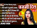 Zakhmi Dil 2    Jyoti Vanjara    Hindi Sad Song    Dard Bhare Gane   