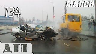 Подборка Аварий и ДТП от 15 03 2015 Март 2015 134 Car crash compilation March 2015